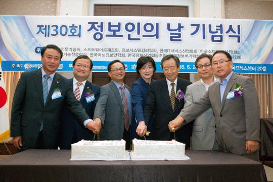제30회 정보인의 날 … 변재일 의원 `정보인상`